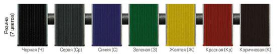 Цветовая гамма резиновых вставок в придверные решетки Нова